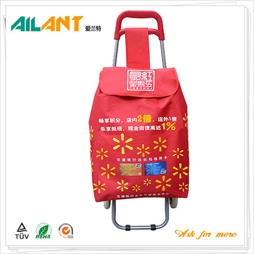Shopping trolley,ELD-C301-Promotion & Gift (11)