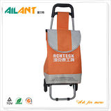 Shopping trolley,ELD-B7042 -Promotion & Gift (20)