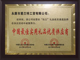 China Quality Suppliers Best Practical Gifts