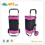 Shopping trolley,ELD-B578