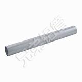 Aluminum Tube -XD-8035