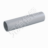 Aluminum Tube -XD-8036