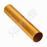 Aluminum Tube -XD-8020