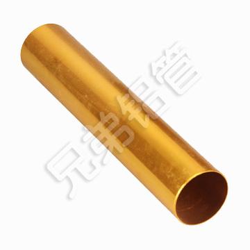 Aluminum Tube-XD-8020