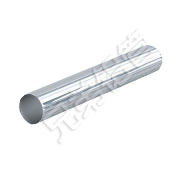 Aluminum Tube-XD-8056
