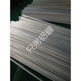 Aluminum Tube -IMG_0764