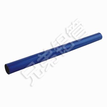 Aluminum Tube-XD-8043