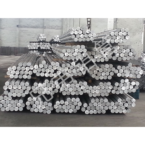 Aluminum Tube-XD-8057