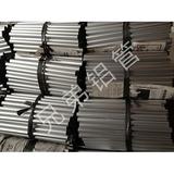 Aluminum Tube-XD-8061