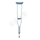 Medical Rehabilitation Equipment -XD-8103