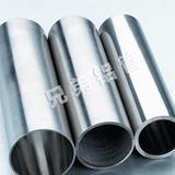 Aluminum Tube -1