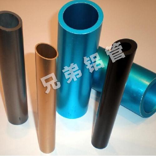 Aluminum Tube-1