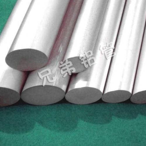 Aluminum Rod-1