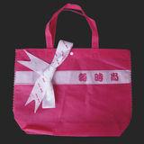 Bag -AKP014