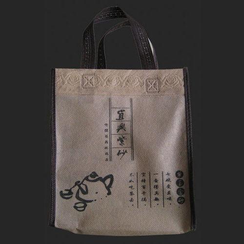 Bag-AKP016