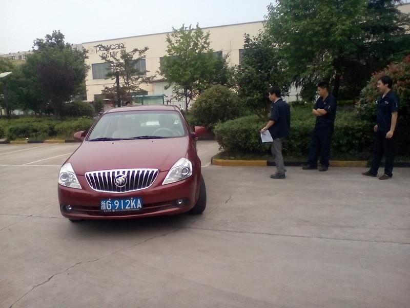 Baokang company forth sports meet