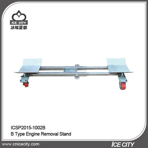 B Type Engine Removal Stand-ICSP2015-1002B