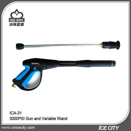 3000PSI Gun and Variable Wand-ICA-31