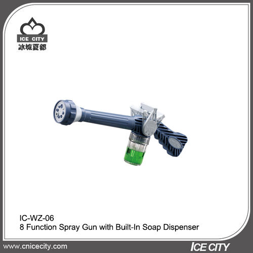 8 Function Spray Gun with Built-In Soap Dispenser-IC-WZ-06