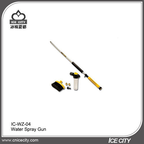 Water Spray Gun-IC-WZ-04