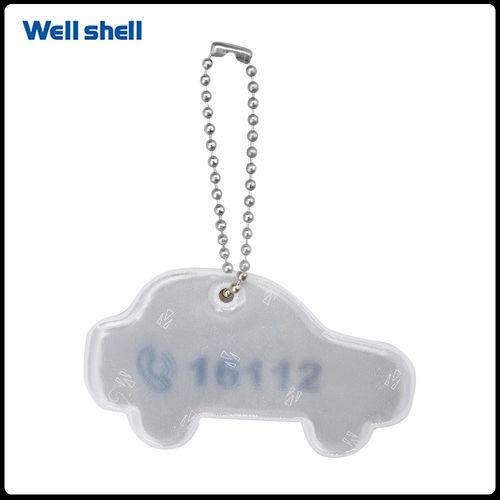 reflective keychain-WL-124