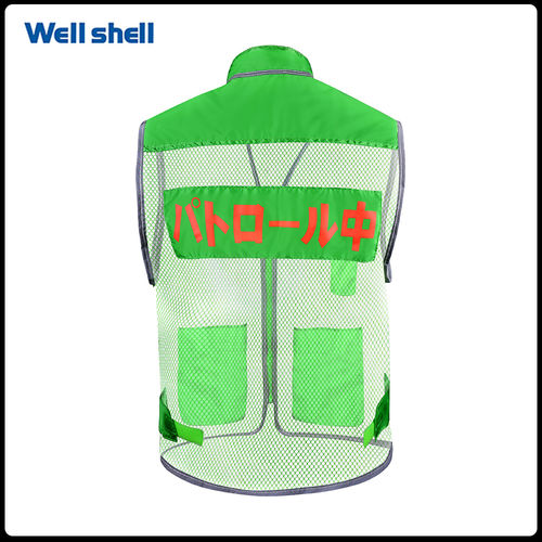 Safety vest-WL-057-1