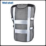 Safety vest -WL-055