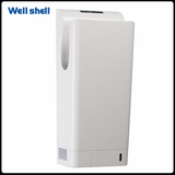 Hand dryer -WL-8030-1