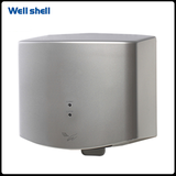 Hand dryer -WL-8632