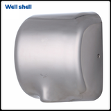 Hand dryer -WL-8800