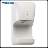 Hand dryer -WL-8634