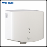 Hand dryer -WL-8633