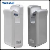 Hand dryer -WL-8002-1