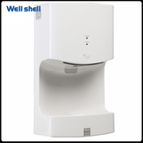 Hand dryer -WL-8631