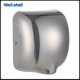 Hand dryer -WL-8801