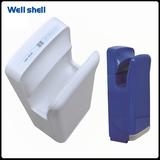 Hand dryer -WL-8004