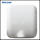 Hand dryer-WL-8802-3