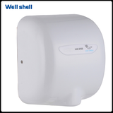 Hand dryer -WL-8800A