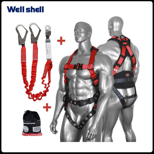Full Body Standard Construction Safety Harness-WL-6126