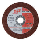 Cutting Disc for Metal (General Use) -