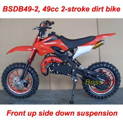 BossATV-BSDB49-2