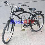Gasoline Bike -BSGB-1
