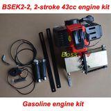 Gasoline engine kit -BSEK2-2