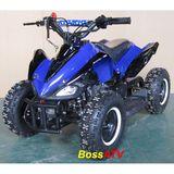 Mini 49cc 2-stroke ATV -BS49-4