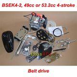 Engine Kit -BSEK4-2