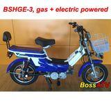 Gas+electric powered hybrid bike -BSHGE-3