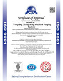 Certificate of Approval - English