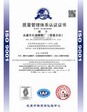 Certificate of Approval - Simplified Chinese