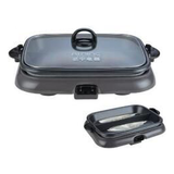 Electric Grill -AN-301A