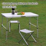 Folding Picnic Table -CHO-8813-1